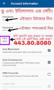 Nethole VPN - náhled