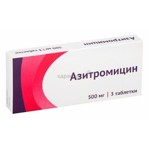 Азитромицин таблетки п.п.о. 500мг 3 шт. Озон