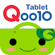 Qoo10ショッピング for Tablet