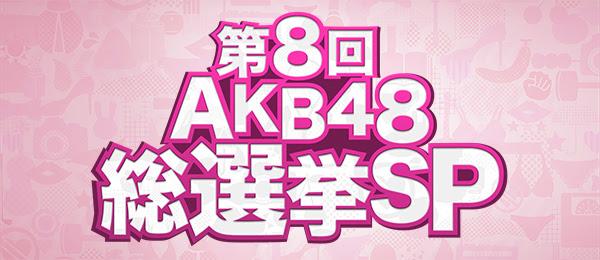 (TV-Variety)(720p) 第8回AKB48総選挙直前SP~指原莉乃 23歳 今、思うこと~【18日総選挙】160616