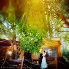 Wedding photographer Svetlana Zayceva (Svetlana). Photo of 03.07.2015