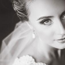 Wedding photographer Veronika Bendik (VeronikaBendik3). Photo of 03.12.2018