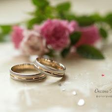 Wedding photographer Oksana Gurova (gurova). Photo of 10.09.2015