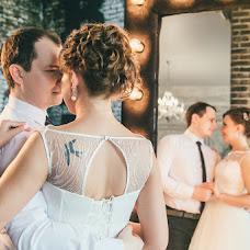 Wedding photographer Anastasiya Kostromina (akostromina). Photo of 09.07.2017