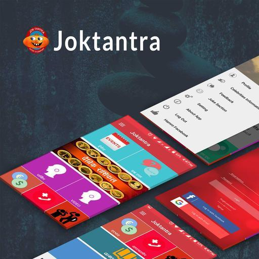 Joktantra- screenshot