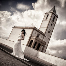 Wedding photographer Allendez Martin (allendezmartin). Photo of 13.04.2015