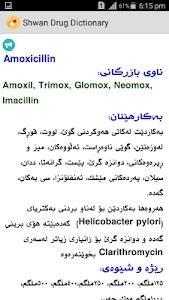 Shwan Drug Dictionary screenshot 3