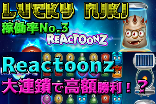 luckyniki reactoonz