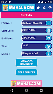 Mahalaxmi English Calendar- screenshot thumbnail