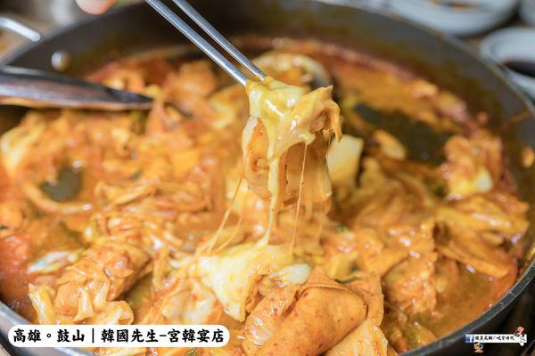 傳統的道地韓式料理不能錯過的韓國先生宮韓宴店