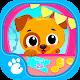 Cute & Tiny Fun Park - Dino, Car & Princess World (game)