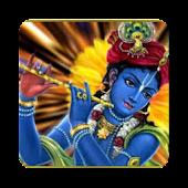 Hare Krishna Tunes