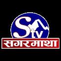 Sagarmatha Television icon