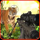 動物狩猟ジャングルの冒険 icon