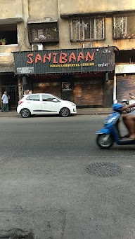 Sahibaan photo 2