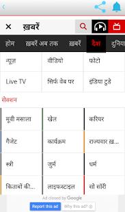 News_Bazaar - náhled
