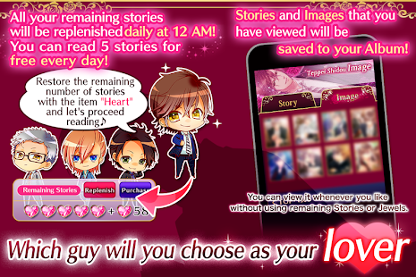 My Bewitching Perfume : Free Otome Games - náhled