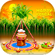 Happy Pongal Wishes (app)