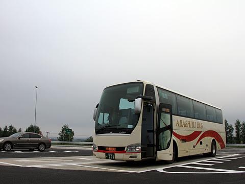 網走バス「千歳オホーツクエクスプレス」 ・271 十勝平原SAにて