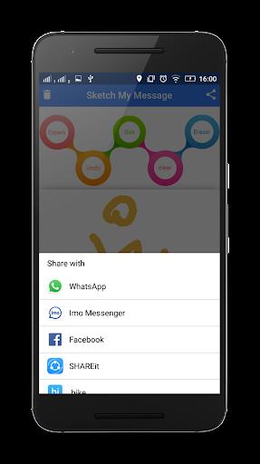 玩免費遊戲APP|下載Sketch My Message app不用錢|硬是要APP