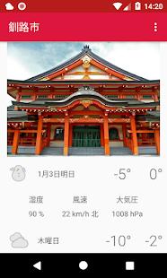 Kushiro - náhled
