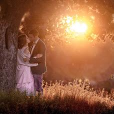 Wedding photographer Eduard Chaplygin (chaplyhin). Photo of 22.05.2017