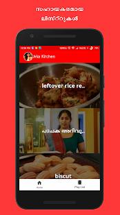 Mia Kitchen - Android Apps on Google Play