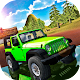 Extreme SUV Driving Simulator (game)