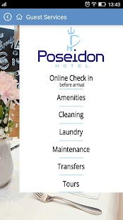 Poseidon Hotel- screenshot thumbnail