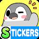 Pesoguin Stickers Free apk