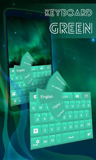 綠色的鍵盤皮膚