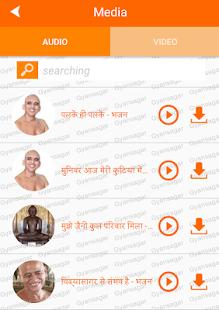 Jain Muni GyansagarJi - náhled