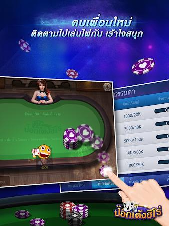 ป๊อกเด้งฮีโร่ Pokdeng 1.0.3 screenshot 370746
