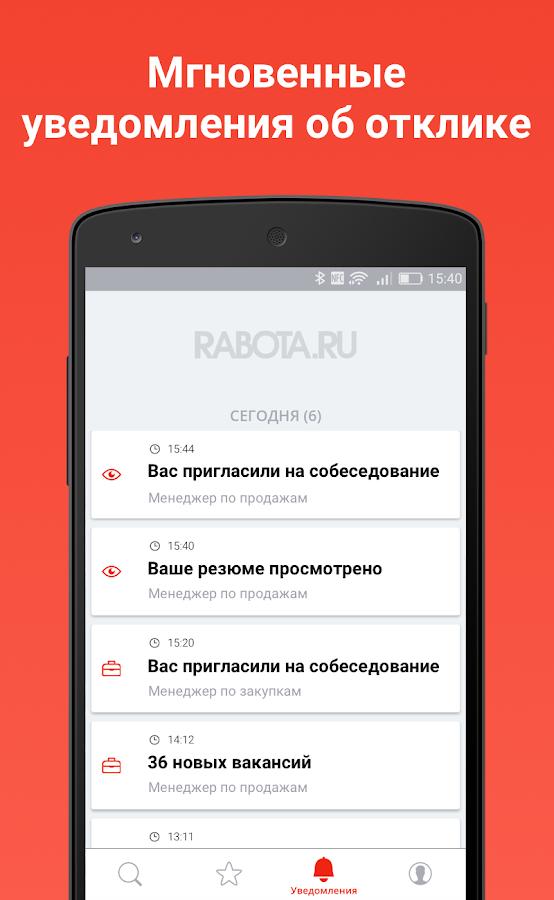 ищу работу в москве от прямого работодателя с проживанием