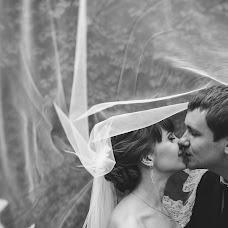 Fotógrafo de bodas Evgeniy Flur (Fluoriscent). Foto del 11.11.2015