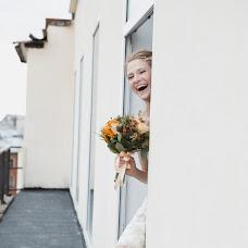 Wedding photographer Anastasiya Agnaeva (agnaeva). Photo of 22.09.2018