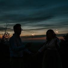 Wedding photographer Andreea Margaian-Izdrea (andreeaizdrea). Photo of 28.04.2016