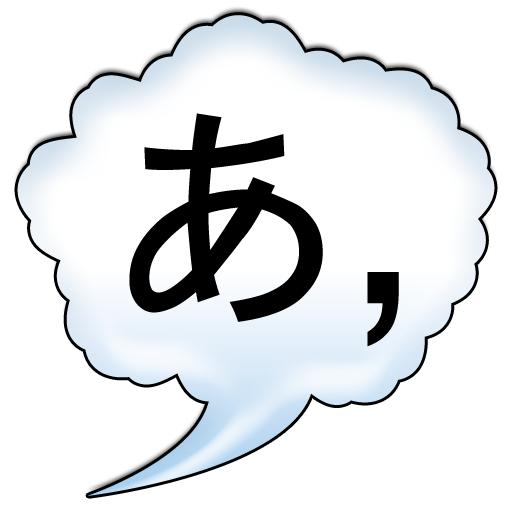 テストクライアントforGoogle日本語入力CGIAPI