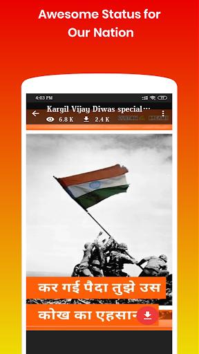 Army Video Status screenshot 7