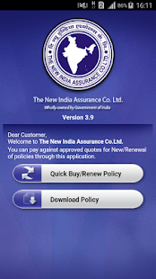 New India Customer- screenshot thumbnail