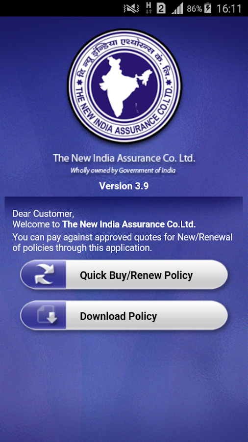 New India Customer- screenshot