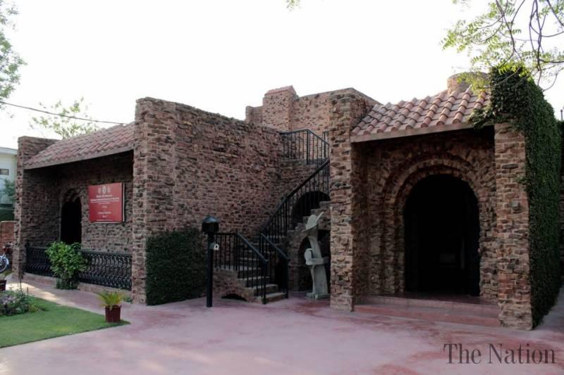 Shakir Ali Museum Lahore