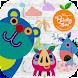 私を探して! (ファインド・ミー!),  Find Me! : Painting Zoo - Androidアプリ