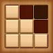 Wood Blockudoku Puzzle - Free Sudoku Block Game - Androidアプリ