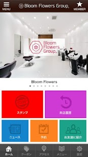 BLOOM FLOWERS- screenshot thumbnail