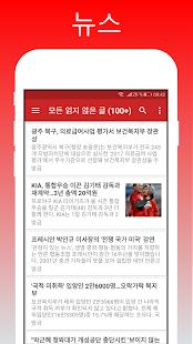 Breaking South Korea & World News - náhled
