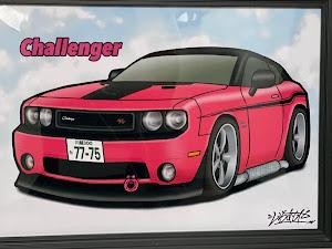チャレンジャー  2012年 R/Tのカスタム事例画像 kiyo Challengerrtさんの2020年11月29日22:15の投稿