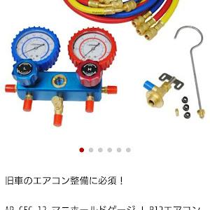 RX-7 FC3C 平成元年のカスタム事例画像 世界ランク77位【👻】さんの2020年06月30日01:21の投稿