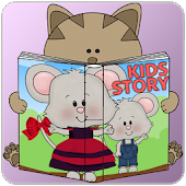 Kids Stories - The Little Rat
