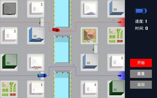 免費下載策略APP|城市驾驶-交通控制 app開箱文|APP開箱王